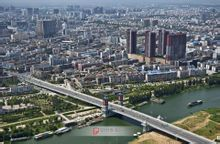 Fuyang City