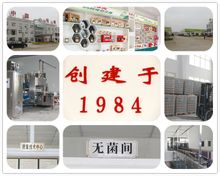Anhui topp Bee Co