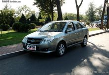 Geely King Kong