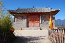Ching Temple: Temple Ching Yulong County, Yunnan provinsen