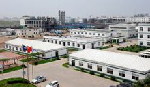 Shandong Weifang Rainbow Chemical Co, Ltd