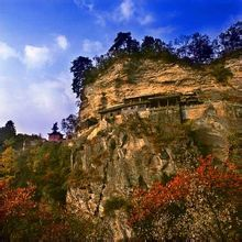 Nanyan: Wudang Mountain Scenic Area