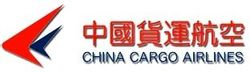 China Cargo Airlines Ltd