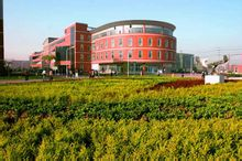 Hebei Universitetet