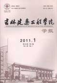 Jilin Institute of Architectural Engineering