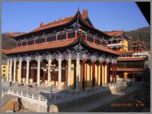 Ching Temple: Temple i Shandong-provinsen Boshan Ching