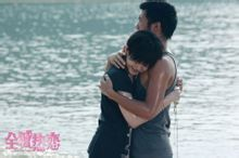 City of love: Jacky Cheung Nicholas Tse film med Daniel Wu